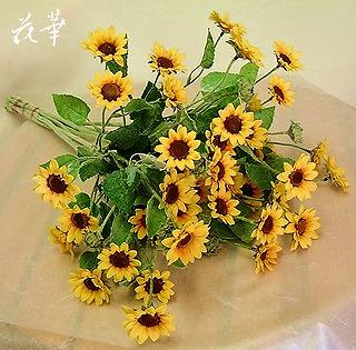 姫ヒマワリの花束