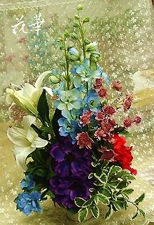 インテリアフラワーアレンジメント・フリースタイル・オールラウンド(アートフラワー・上質造花)生徒さん作品