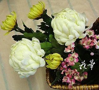 ご仏壇に飾る菊の仏花(アートフラワー・上質造花)オーダーメイド商品