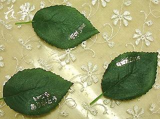 メリークリスマスやおめでとう!のメッセージ・リーフ付お花のリース(アートフラワー・上質造花)プレゼントに一押し!