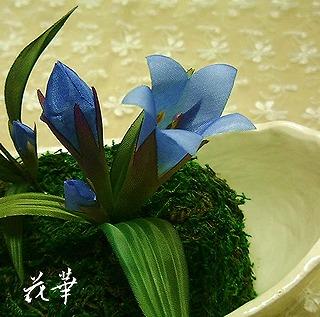 布花・リンドウ(竜胆)の鉢植え・苔球・敬老の日のプレゼント・インテリアフラワー(アートフラワー)