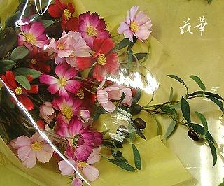 コスモスとユーカリの実の花束(アートフラワー・上質造花)