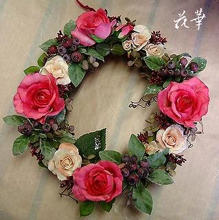 お祝いに贈るお花・メッセージを選べるフラワーリース(アートフラワー・上質造花)