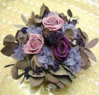 パープルの薔薇のプリザーブドフラワーアレンジメント・オーダーメイド商品