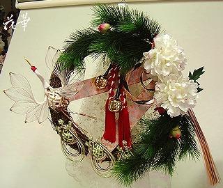 創作和食屋さんのエントランスに飾るオブジェ(インテリア・アートフラワー)オーダーメイド商品