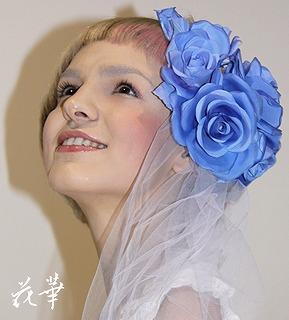 ブルーローズ・青いバラのヘッドドレス(髪飾り)・チュール付き布花・染め花