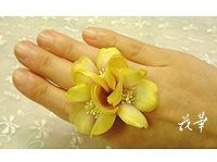 お花の指輪・リング