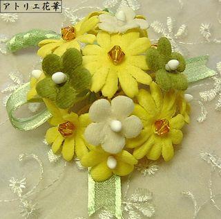 クリスタルデイジーと忘れな草のミニブーケ風コサージュ(布花・ハンドメイド)
