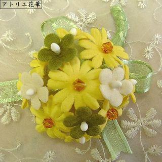 クリスタル・デイジーと忘れな草のミニブーケ風コサージュ(布花・ハンドメイド)