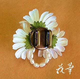 デイジーと淡水パールの帯留め花飾り(布花・染め花)