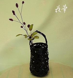 手作りのお花・吾亦紅(吾亦紅)・布花(インテリアフラワー)・茶花