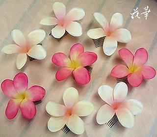 南国挙式にピッタリのプルメリアの髪飾り(ヘッドピース・コーム付き)布花・染め花