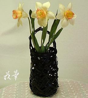 手作りのラッパ水仙(布花・染め花・アートフラワー)・インテリアフラワー