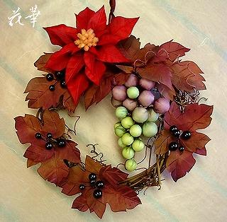 クリスマスリースやプレゼントに!布花・葡萄とポインセチアのリース(染め花・アートフラワー)
