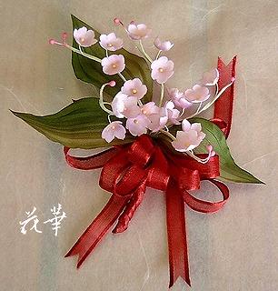 ハンドメイド・鈴蘭のコサージュ・ピンク(布花・染め花・アートフラワー)