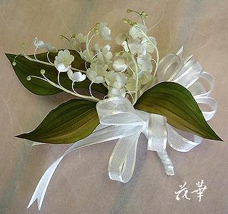 ハンドメイド・鈴蘭のコサージュ(ピンク&ホワイト)(布花・染め花)