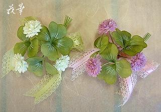 幸せのシンボル・四葉のクローバー(白つめ草&赤つめ草)のコサージュ(布花・染め花・アートフラワー)を掲載しました。
