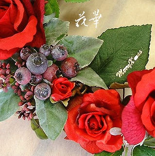 メッセージが選べるお祝い用のフラワーリース(アートフラワー・上質造花)