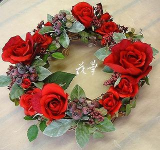 メッセージが選べるお祝い用のお花・薔薇のフラワーリース(アートフラワー・上質造花)