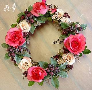 お祝いのメッセージを選べるお花のリース(アートフラワー&ドライ)・イエロー
