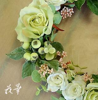 お祝いのメッセージを選べるお花のリース(アートフラワー&ドライ)・ライム