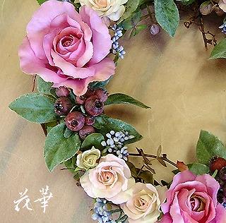 お祝いのメッセージを選べるお花のリース(アートフラワー&ドライ)・パープル