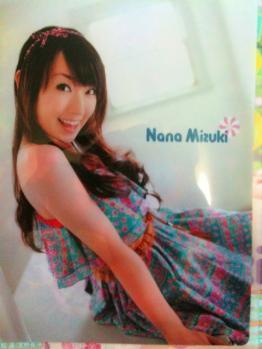 nana fail1