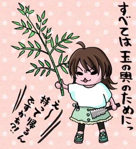 01_20130707141057.jpg