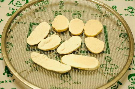 自家製乾燥山芋