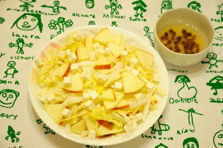 はくさいとりんごのサラダ