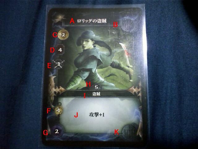 サンダーストーン カード