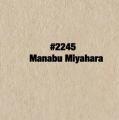 宮原学「#2245」20140115