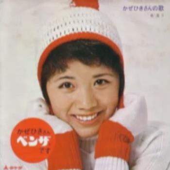 20131214MASAKO_01.JPG