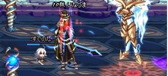 いなずま女剣士