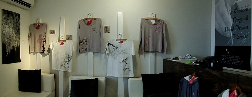 VAJRA 2013 T-Shirts Exhibition