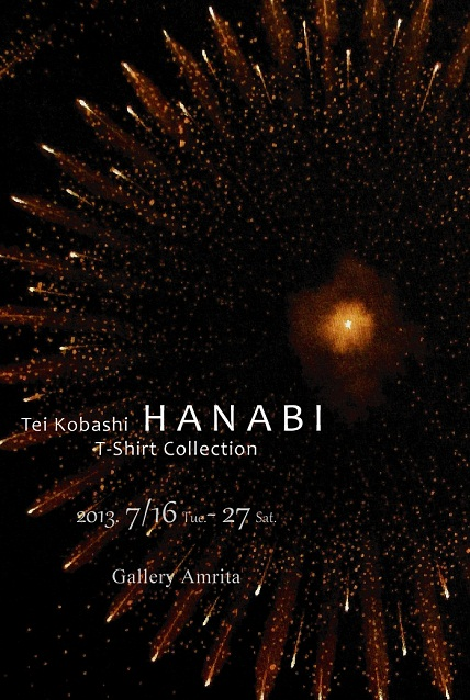 Tei Kobashi Hanabi T-Shirt Collection