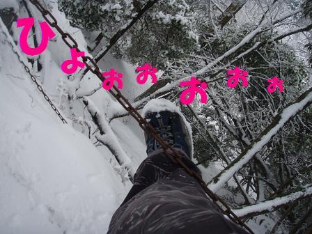 14FEB10 snow covered OYAMA 131a