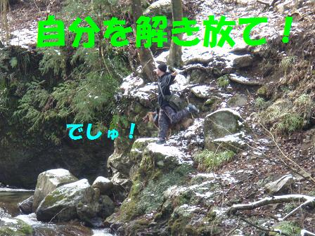 14FEB10 snow covered OYAMA 025a