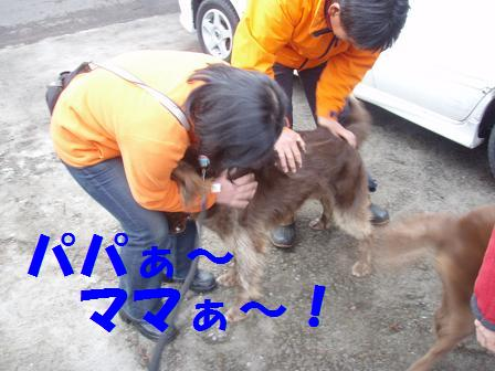 27FEB10-01MAR10 KARUIZAWA 017a