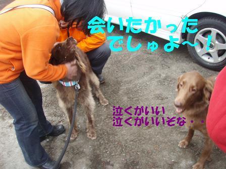 27FEB10-01MAR10 KARUIZAWA 041a