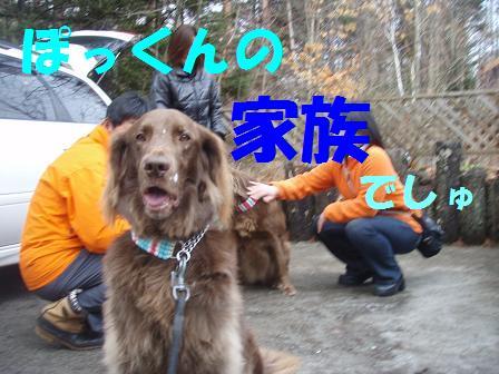 27FEB10-01MAR10 KARUIZAWA 066a