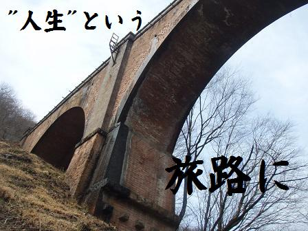02a 27FEB10-01MAR10 KARUIZAWA 359