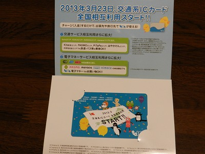 s-DSCN2045.jpg
