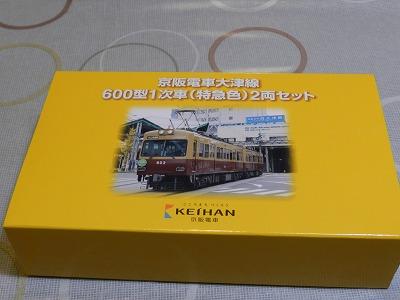 s-DSCN2210.jpg