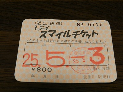 s-DSCN2252.jpg