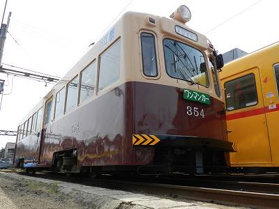 s-DSCN2376.jpg