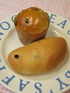 ブルーベリーとクリームチーズのパン