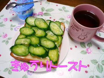 komusan_0405_002_00