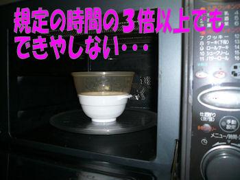 komusan_0410_002