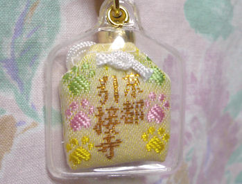 komusan_0511_005